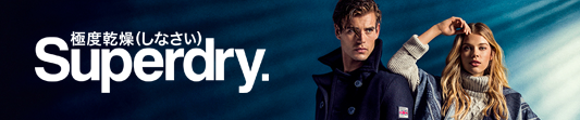 Superdry Web Banner1